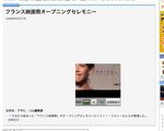 朝日新聞のsilverlightページ