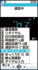 F906i_info37.jpg